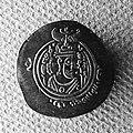 عملة عليها صورة للخليفة الأموي عبد الملك بن مروان.jpg