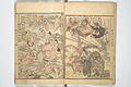 『暁斎漫画』-Kyōsai Sketchbook (Kyōsai manga) MET 2013 765 08.jpg
