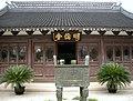 上海縣孔廟明倫堂.jpg
