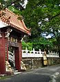 中和禪寺 Zhonghe Temple - panoramio.jpg