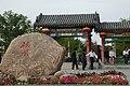 中國山西太原古蹟571.jpg