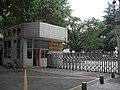 南京中山路人民中学 - panoramio.jpg