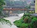 南溪風雨橋 Covered Bridge over Nanxi River - panoramio.jpg