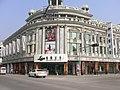 厦门街景-漂亮的欧式建筑 - panoramio.jpg
