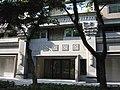 台北市仁愛路4段 - panoramio.jpg