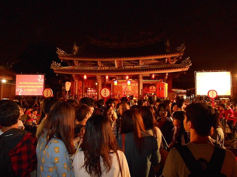File:台南孔子廟祭孔大典.JPG