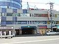 多摩区社会福祉協議会 - panoramio.jpg