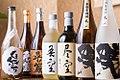 小料理バルさくら 酒画像.jpg