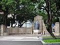 新公園孔夫子像 Statue of Confucius in Taipei New Park - panoramio.jpg