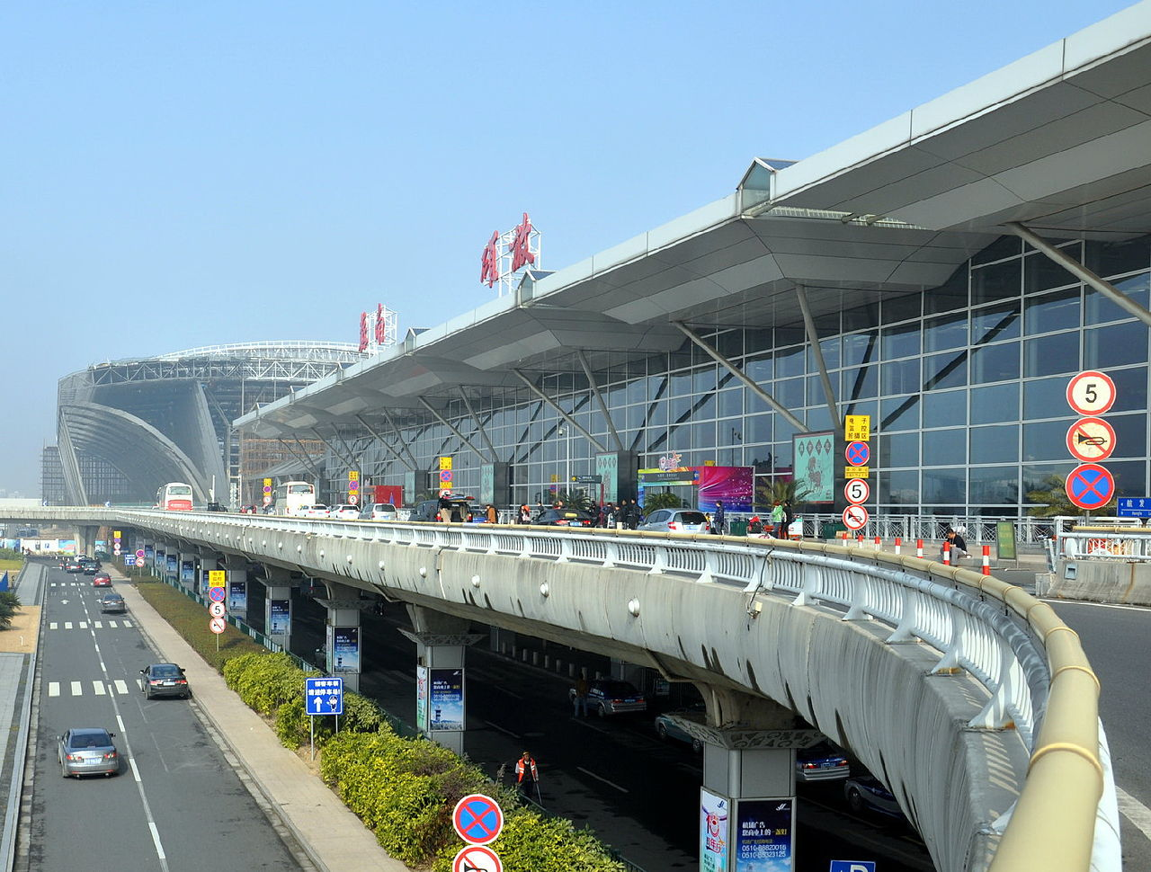 Wuxi Airport — World's Most Unpuctual Airports