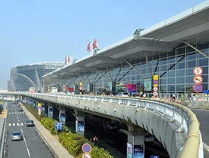 Sunan Shuofang International Airport - Image: 无锡机场 nosign