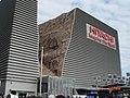 日本愛知萬國博覽會126.jpg