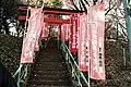 根岸稲荷神社 - panoramio (4).jpg