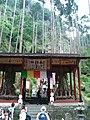 秩父札所三十一番 観音院 - panoramio.jpg