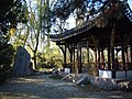 醉翁亭 - Old Tippler's Pavilion - 2011.11 - panoramio.jpg