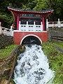 長春祠 Eternal Spring Shrine - panoramio.jpg