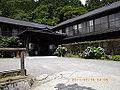 雀の湯IMGP0051.JPG