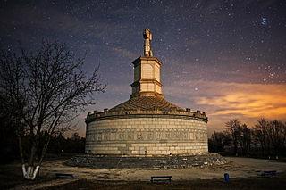 Tropaeum Traiani monument in Roman Civitas Tropaensium commemorating Emperor Trajans victory over the Dacians