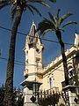 073 Can Bonaventura Blay (Hotel el Xalet), c. Illa de Cuba, 33-37.jpg
