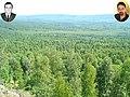 1. Вид горного Урала с горы Карандаш.jpg