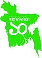 10-Bangladesh AR.jpg