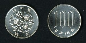 The obverse and reverse of the Japanese 100 Ye...