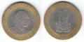 10 Shillings of Kenya 03.png