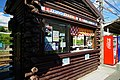 160825 Kobuchizawa Station Hokuto Yamanashi pref Japan05n.jpg
