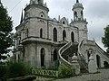 16092012380 Церковь Владимирской иконы Божьей Матери в Быково 03.jpg