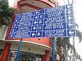1618San Mateo Rizal Church Aranzazu Hall Landmarks 25.jpg