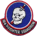 164th-Fighter-Interceptor-Squadron-ADC-OH-ANG.png