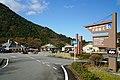 181124 Showa no mori hall Izu Shizuoka pref Japan01n.jpg