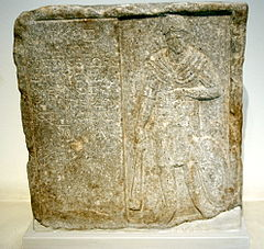 1837 - Archaeological Museum, Athens - Stele for Marcus Aurelius Alexis - Photo by Giovanni Dall'Orto, N.jpg