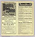 1888 B&M cover.jpg