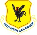 18 Medical Gp emblem.png