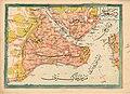 1909 map of Istanbul by Mehmet Eşref.jpg