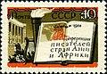 1958 CPA 2231.jpg