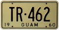 1960 Guam license plate.png