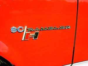 Hurst Performance - 1969 AMC SC/Rambler emblem incorporating the Hurst logo