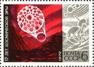 Venera 7 - Image: 1972 CPA 4166