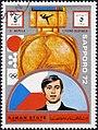 1972 stamp of Ajman Ondrej Nepela.jpg