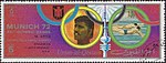 1972 stamp of Umm al-Quwain Mark Spitz.jpg