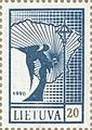 1990-lithuania-Mi463.jpg