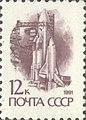 1991 CPA 6300.jpg