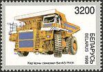 1998. Stamp of Belarus 0280.jpg