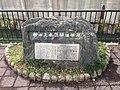 1 Chome Hongō, Bunkyō-ku, Tōkyō-to 113-0033, Japan - panoramio.jpg