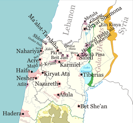 Map showing some of the localities in Israel and the Golan Heights hit by rockets fired from Lebanese soil as of Monday 7 August. 2006crisis lebanon israel.png
