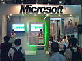 2007Computex Day1 Hall3 Microsoft.jpg