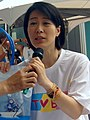 2008Taipei101RunUp Li-hua Chang.jpg