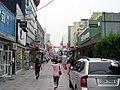 2009-09-25 - Pedestrianised Street in Onyang.JPG